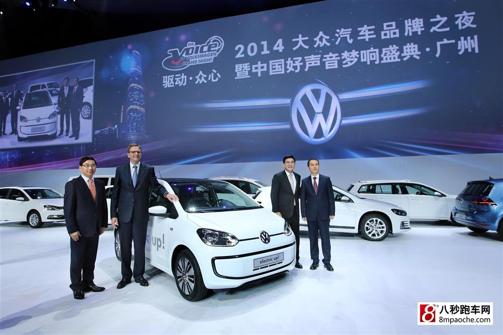 大众汽车品牌发布全新车尾标识