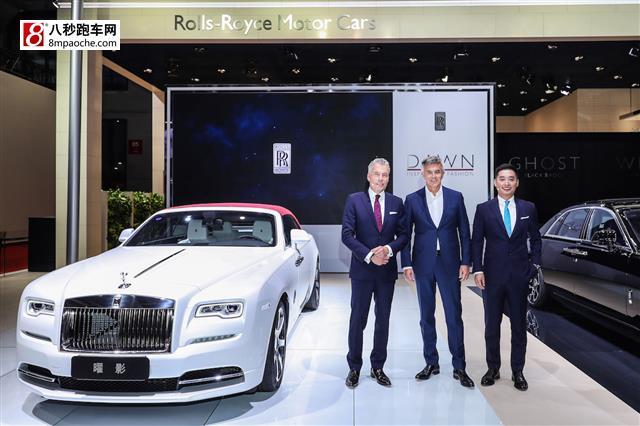 2017上海车展:劳斯莱斯汽车