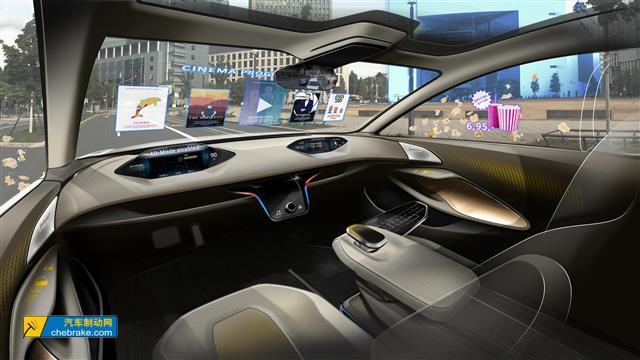 2017法兰克福车展:大陆集团展示未来座舱概念