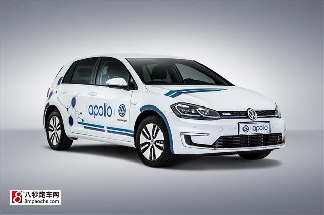 大众汽车加入百度apollo自动驾驶平台
